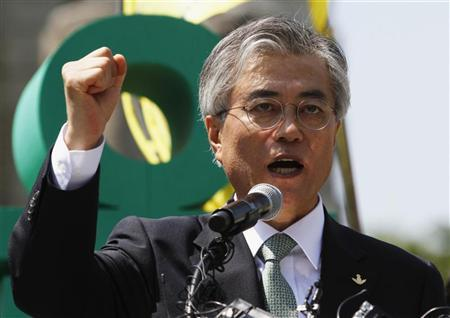 Moon Jae-in, lawmaker of main opposition Democratic United Party, speaks during a news conference to announce his candidacy in the coming presidential election at the Independence Gate in Seoul June 17, 2012. REUTERS/Kim Hong-Ji