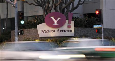 The Yahoo! offices are pictured in Santa Monica, California April 18, 2011. Yahoo! will report its quarterly results on Tuesday. REUTERS/Mario Anzuoni