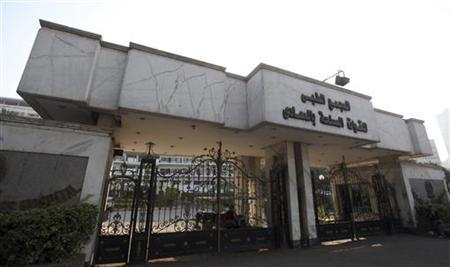 The main gate of Maadi military hospital, where Mubarak was transferred from Tora prison, is seen on the outskirts of Cairo June 20, 2012. REUTERS/Amr Abdallah Dalsh