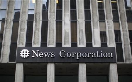 The News Corporation building in New York July 13, 2011. REUTERS/Brendan McDermid