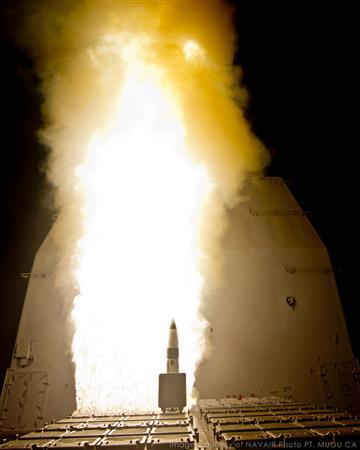 U.S. zaps target in high-stakes missile shield test
