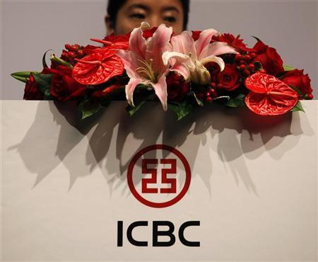 The company logo of the Industrial and Commercial Bank of China (ICBC) is seen during a news conference announcing its annual results in Hong Kong March 29, 2012. REUTERS/Bobby Yip
