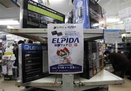 A poster of the Elpida Backup Fair is displayed at an electronics store in Tokyo's Akihabara district February 28, 2012. REUTERS/Toru Hanai