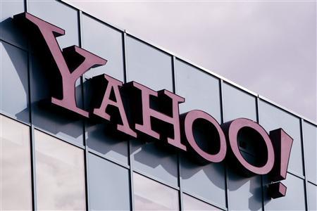 Yahoo Inc. offices, housing its Search Marketing Group, are pictured in Burbank, California, in this file picture taken October 14, 2010. Yahoo Inc reported the theft of 400,000 user names and passwords to access its own site as well as those of other companies, saying that hackers had taken advantage of a security vulnerability in its computer systems, Reuters reported on July 12, 2012. REUTERS/Fred Prouser/Files