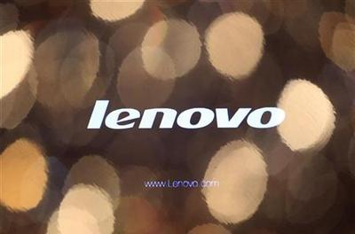 China's Lenovo inches closer to a global tech title