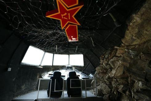 Communist bunker bar