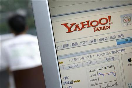 A website of Yahoo Japan Corp is seen on a computer screen at a Yahoo! Cafe, a free internet cafe by Yahoo Japan Corp, in Tokyo August 19, 2009. REUTERS/Stringer