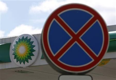 A traffic sign stands near a BP petrol station in Moscow July 24, 2012. REUTERS/Maxim Shemetov