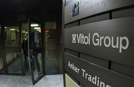 A sign is pictured in front of Vitol Group trading commodities company building in Geneva October 4, 2011. REUTERS-Denis Balibouse