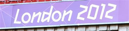 A London 2012 sign is pictured before the women's Group E soccer match between Cameroon and Brazil at the London 2012 Olympic Games in the Millennium Stadium in Cardiff July 25, 2012. REUTERS/Francois Lenoir