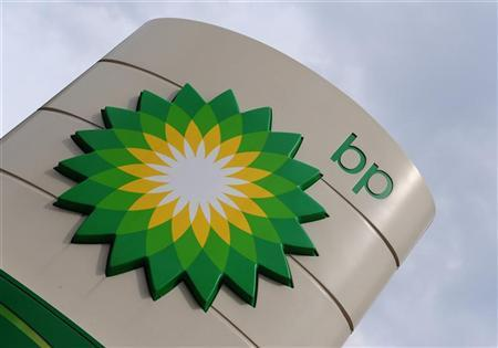 A British Petroleum (BP) logo is seen at a petrol station in south London April 27, 2010. REUTERS/Toby Melville