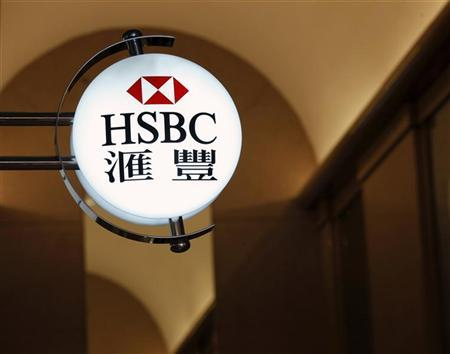 HSBC's logo is displayed inside an office tower in Hong Kong February 27, 2012. REUTERS/Bobby Yip