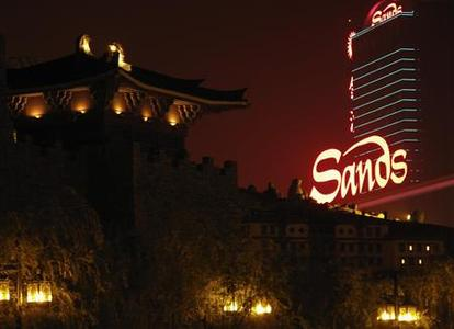 The Sands casino and hotel is seen in Macau in this October 31, 2009 file photograph. REUTERS/Bobby Yip/Files