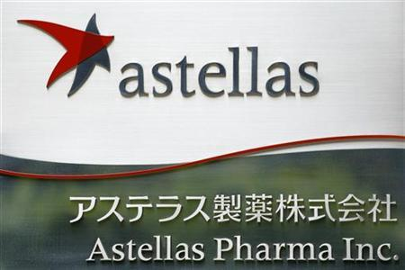 Image result for Process Chemistry Labs., Astellas Pharma Inc., 160-2 Akahama, Takahagi-shi, Ibaraki 318-0001, Japan