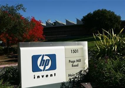 A view of the Hewlett Packard headquarters in Palo Alto, California November 23, 2009. REUTERS/Robert Galbraith