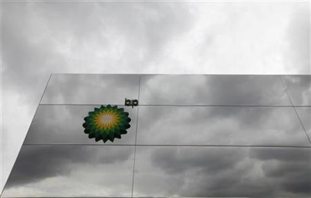 BP's logo is seen on one of its corporate sponsor pavilions in the Olympic park, in Stratfod, east London, July 19, 2012. REUTERS/Andrew Winning