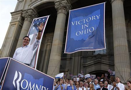 Republican U.S. presidential candidate Mitt Romney waves to supporters at the Chillicothe Victory rally in Chillicothe, Ohio August 14, 2012. REUTERS/Shannon Stapleton