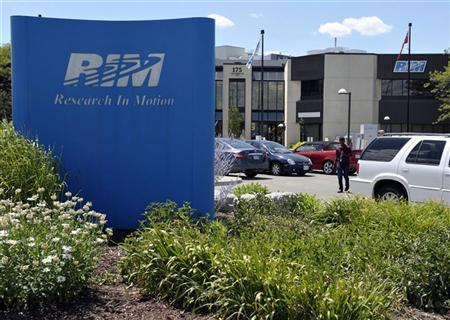 The exterior of one of the Research In Motion Limited (RIM) buildings is seen in Waterloo July 10, 2012. REUTERS/ Mike Cassese