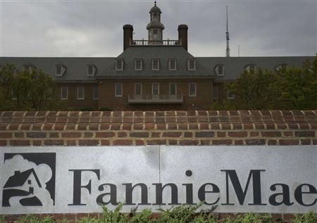 A general view of Fannie Mae headquarters in Washington is seen in this file photo taken March 30, 2012. REUTERS/Jonathan Ernst/Files