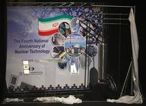 Церемония в честь Дня ядерных технологий в Тегеране, 9 апреля 2010 г. Иран увеличил мощности по обогащению урана на подземном заводе Фордоу, сообщили источники в дипломатических кругах, что может означать усиление работы над созданием ядерного оружия, как предполагает Запад. REUTERS/Morteza Nikoubazl
