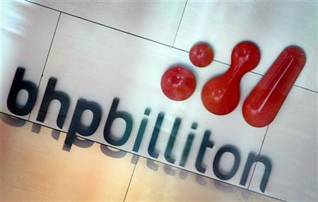 A BHP Billiton logo is seen in the foyer of the company's headquarters in Melbourne November 30, 2003. REUTERS/Tim Wimborne