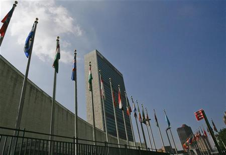 Flags fly in front of the United Nations Headquarters in New York July 31, 2008. REUTERS/Brendan McDermid