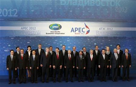 APEC leaders pose for a family photo at the Asia-Pacific Economic Cooperation (APEC) Summit in Vladivostok September 9, 2012. REUTERS/Sergei Karpukhin