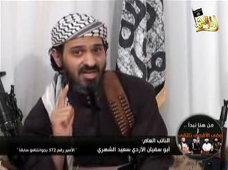 Deputy leader of al Qaeda in Yemen, Said al-Shehri, a Saudi national identified as Guantanamo prisoner number 372, speaks in a video posted on Islamist websites, in this January 24, 2009 file frame grab. Yemeni armed forces have killed al-Shehri, a man seen as the second-in-command of Al Qaeda in the Arabian Peninsula (AQAP), a government website said on September 10, 2012. REUTERS/Handout/Files