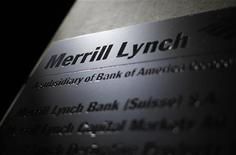 Логотип Merrill Lynch на здании банка в Цюрихе, 12 августа 2012 г. Корпорация Роснано может стать второй подконтрольной государству компанией после Сбербанка во второй половине этого года, разместившей акции. REUTERS/Michael Buholzer