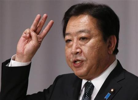 Japan's Prime Minister Yoshihiko Noda delivers a speech at Japan's ruling Democratic Party of Japan (DPJ) leadership election in Tokyo September 21, 2012. REUTERS/Toru Hanai
