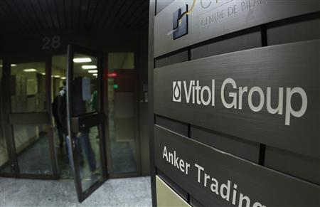 A sign is pictured in front of Vitol Group trading commodities company building in Geneva in this October 4, 2011 file photo. REUTERS/Denis Balibouse/Files