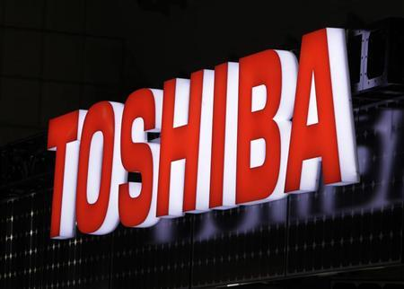 A view shows Toshiba Corp's logo at the fourth International Photovoltaic Power Generation (PV) Expo in Tokyo March 2, 2011. REUTERS/Yuriko Nakao