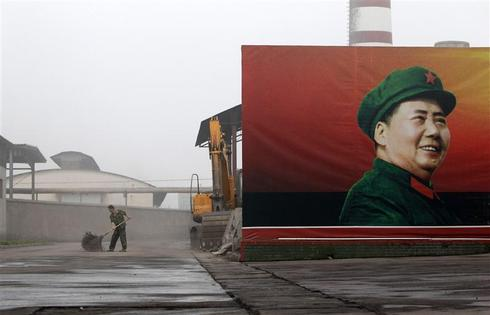 Where Mao lives on