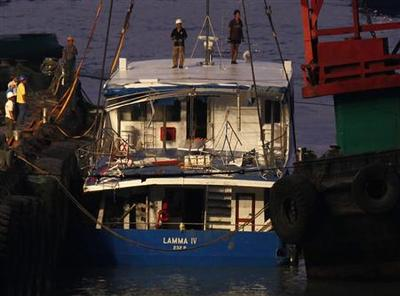 Six crew arrested after Hong Kong ferry collision...