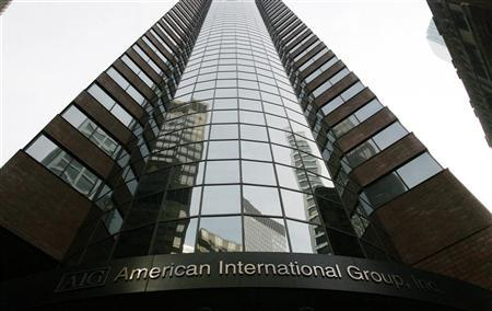 The American International Group (AIG) building in New York's financial district, March 16, 2009. REUTERS/Brendan McDermid