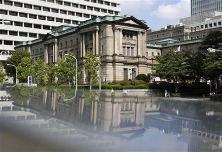 The Bank of Japan building is pictured in Tokyo, October 5, 2012. REUTERS/Yuriko Nakao