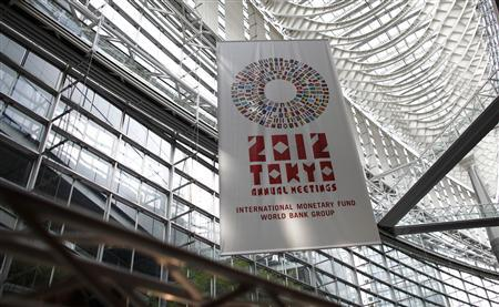 A banner of the Annual Meetings of the International Monetary Fund and the World Bank Group is displayed at the Tokyo International Forum in Tokyo October 9, 2012. REUTERS/Toru Hanai