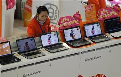 Lenovo knocks HP from top of global PC market: Gartner