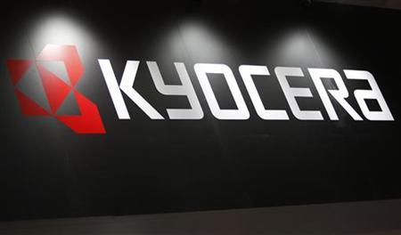 A logo of Kyocera Corp. is seen at Wireless Japan 2012, a smartphone and mobilephone technology exhibition, in Tokyo May 31, 2012. REUTERS/Issei Kato