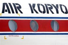 Самолет северокорейской авиакомпании Air Koryo в аэропорту Шанхая 29 апреля 2010 года. Единственная в мире авиакомпания с самой низкой оценкой по пятизвездной шкале, северокорейская Air Koryo наконец вошла в эру интернета, открыв онлайн-бронирование билетов на рейсы в изолированное государство и за границу: в Пекин, Шанхай и Владивосток. REUTERS/Aly Song