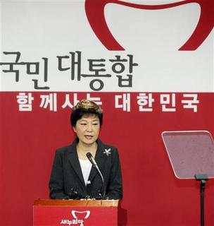 Park Geun-hye, South Korea's ruling Saenuri Party's presidential candidate, speaks during a news conference at the main office of the party in Seoul September 24, 2012. REUTERS/Kim Hong-Ji