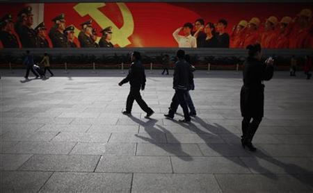 China announces closing date for party congress
