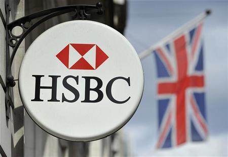 An HSBC bank sign is seen outside a branch in central London August 2, 2010. REUTERS/Toby Melville