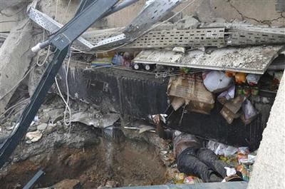 Ghana mall collapse kills four, investigation ordered