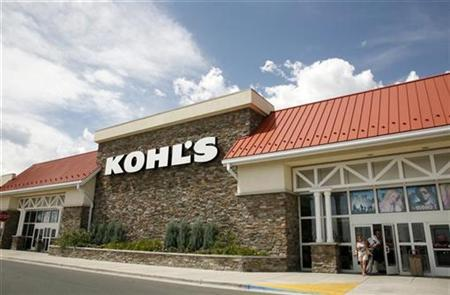 Customers leave the Kohl's store in Westminster, Colorado August 14, 2008. REUTERS/Rick Wilking