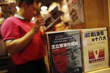 Books on the arrested Chinese police official Wang Lijun (L) and China's 18th Party Congress are displayed inside a bookstore in Hong Kong, which sells books that banned in mainland China, November 6, 2012. REUTERS/Bobby Yip