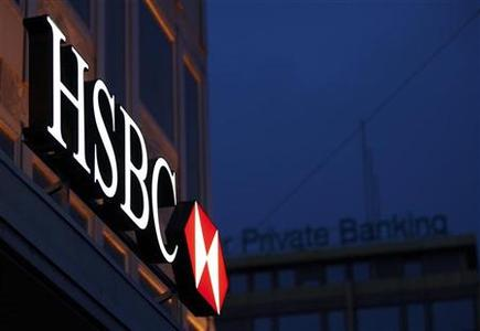 A HSBC logo is seen on the Private Bank Building in Geneva March 28, 2011. REUTERS/Denis Balibouse