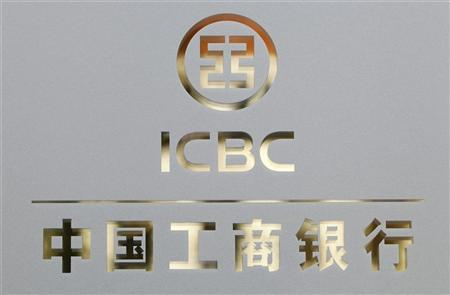 View of the logo of the Industrial and Commercial Bank of China (ICBC) on its opening day in Brussels January 20, 2011. REUTERS/Francois Lenoir