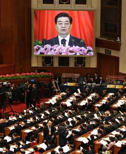 A screen shows China's President Hu Jintao delivering a keynote report during the opening ceremony of the 18th National Congress of the Communist Party of China (CPC) at the Great Hall of the People, in Beijing November 8, 2012. REUTERS/Jason Lee