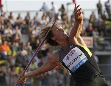 Czech Republic's Barbora Spotakova competes in the women's javelin throw during the Athletissima Diamond League meeting in Lausanne August 23, 2012. REUTERS/Denis Balibouse